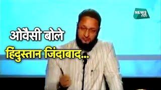 स्टूडियो में बैठकर जब ओवैसी ने पाकिस्तानी एंकरों की बोलती बंद कर दी! | BIG STORY | NewsTak