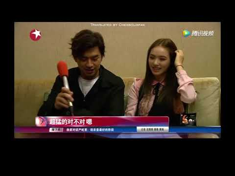 ENG SUB :: Chen Bolin 陳柏霖 陈柏霖 The Dreaming Man Press Conference - Media Interview