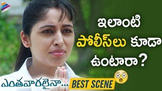 Enthavaralaina Movie Hilarious Scene Jaheeda Shyam Advaith 2019 Latest Telugu Movies