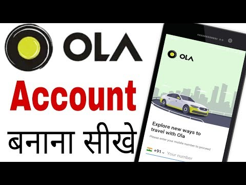 Ola App Me Account Kaise Bnaya ||How To Create Account On Ola App In Android In Hindi