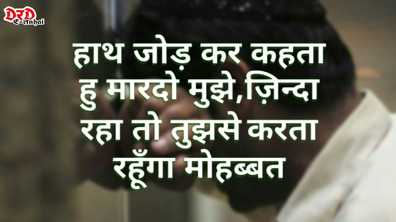 Short 2 Line Shayari in hindi