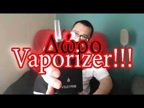 Κόψε μια Τζιβάνα – Επεισόδιο 58 Φορητό Vaporizer Review