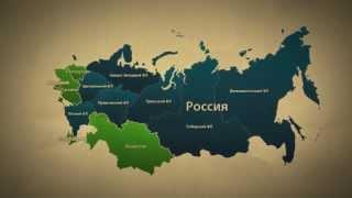 Россия Мировая Супер Держава !(Подать объявления бесплатно http://sellsee.ru/, 2014-02-16T13:08:24.000Z)
