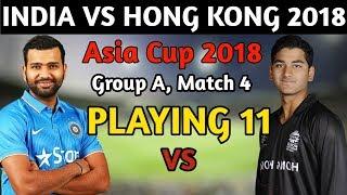 Asia Cup 2018 : India Vs Hong Kong Playing 11 | India Playing Xi Against Hong Kong