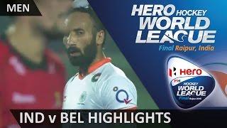 India v Belgium Match Highlights #HWL2015 #Raipur