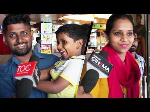 Aruvi Movie Public Review   Aditi Balan  ...