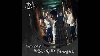 Title: 타인은 지옥이다 (strangers from hell) artist: the rose (더 로즈) release date: aug 31, 2019 genre: ost thanks for watching. you can listen other soundtracks (os...