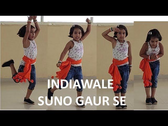 26 JANUARY SONG DANCE KID/ INDIAWALE DANCE/ SUNO GAUR SE/ PATRIOTIC /15 AUGUST INDEPENDENCE DANCE
