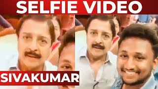 Sivakumar Recent Selfie Trending Video