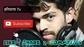 Teri Jhanki Ke Maha Gola Maru !! new haryanvi song 2017 by हरियाणा TV