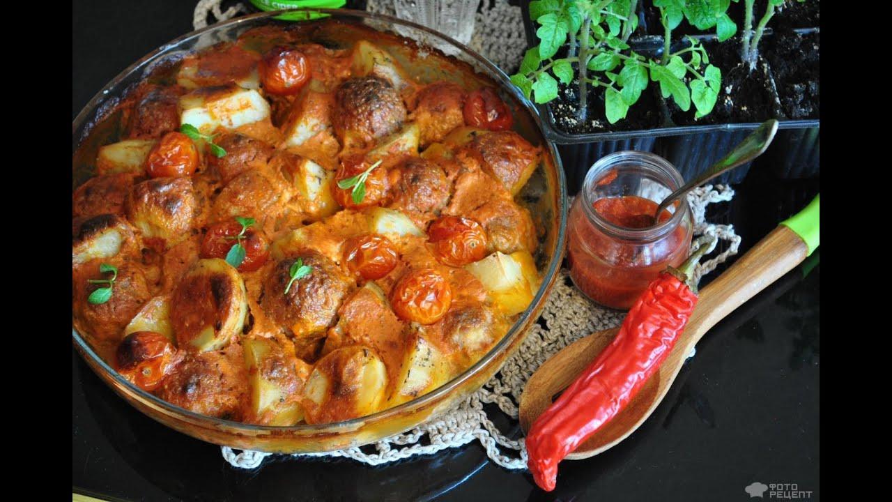 фрикадельки с картошкой в духовке рецепт с фото