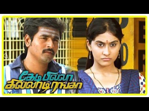 Kedi Billa Killadi Ranga Scenes | Sivakarthikeyan falls for Regina | Vimal leaves his home | Soori