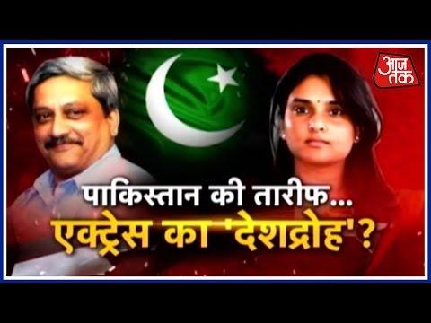 Hallabol: Question Arises On Whether Appreciating Pakistan Equals To Treachery