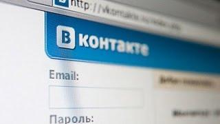Как изменить id Вконтакте