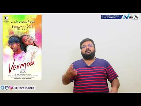 What is the truth behind Varma Reshoot?