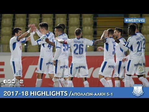 Apollon WebTV | 2017-18 | ΑΠΟΛΛΩΝ - ΑΛΚΗ 5-1