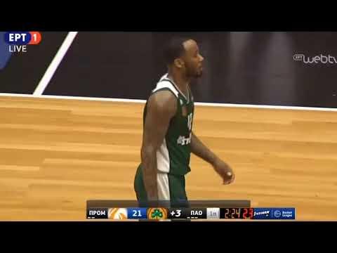 Marcus Denmon three-points show