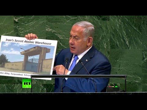 Политика ядерной неопределённости: Израиль обвиняет Иран в атомных разработках и умалчивает о своих