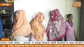Sex Racket exposed in mony hotel isanpur ahmedabad ROYAL GUJARAT NEWS