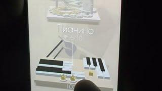 """Игра которая не """"идет"""" на Lenovo P2 - Линия танца"""