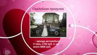 Бюджет свадьбы 2015. Пример свадебного бюджета.