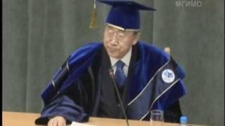 видео: (eng) Докторская лекция Генсека ООН Пан Ги Муна