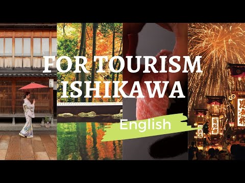 For Tourism ISHIKAWA(English・20min ver.)