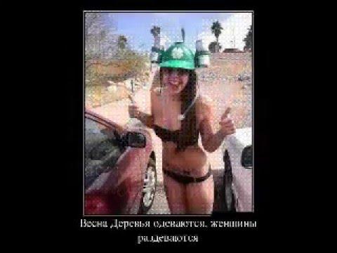 эротические русские фото смотреть