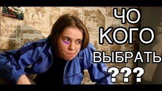 Злой Кинолог: какого ПОЛА выбрать СОБАКУ? (поясняет за базар)