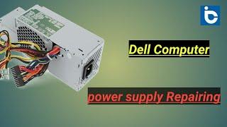 Dell Computer power supply repairing in udru/hindi