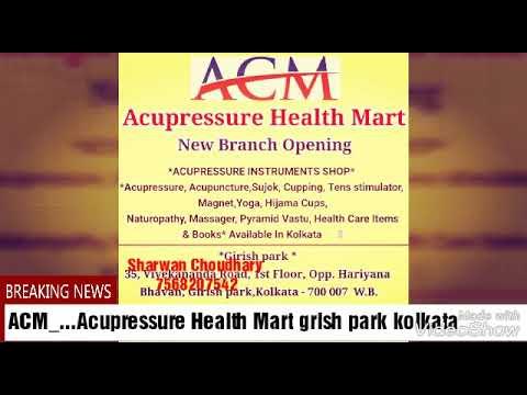 Acupressure Health Mart Kolkata