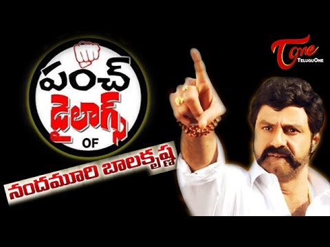 Balakrishna Best Introduction Scenes And Punch Dialogues