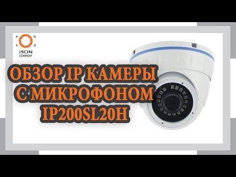 Камеры видеонаблюдения уличные купить в Москве. Принимаем