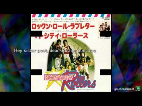 """Rock and Roll Love Letter - Bay City Rollers """"with Lyrics"""" 歌詞付き"""