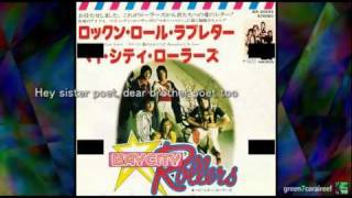 "Rock and Roll Love Letter - Bay City Rollers ""with Lyrics"" 歌詞付き"