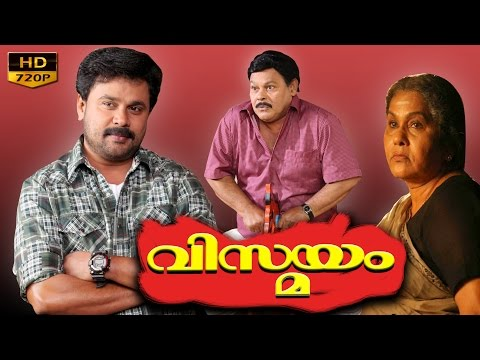 vismayam malayalam full movie   DILEEP Film - VISMAYAM