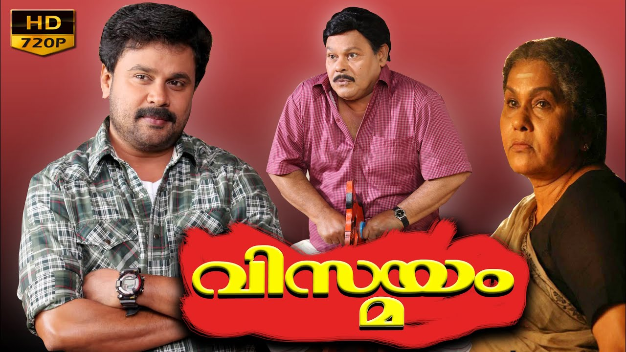 Vismayam Malayalam Full Movie Dileep Film Vismayam