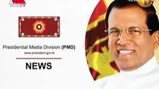 News 1st: Breakfast News Sinhala | (14-09-2018) Thumbnail