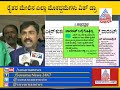 Bailahongala Axis Bank Manager Rajkumar Assures To Withdraw Cases Against Karnataka Farmers