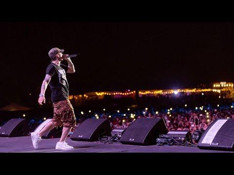 Pink - Revenge ft. Eminem (Official Audio) 2017
