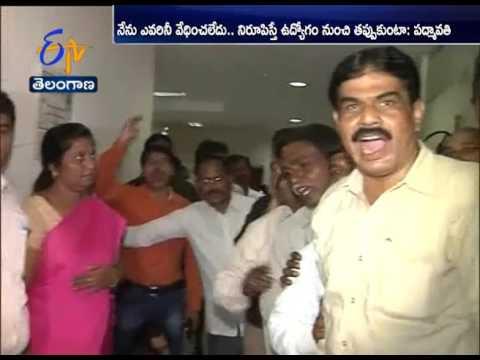 Secretariat Employees Protest Against Finance Secretary Naveen Mittal's PS