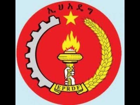 ETHIOPIAN REPORTER TV |  የአማርኛ ዜና መጋቢት 12/2010 Amharic News 03/21/2018