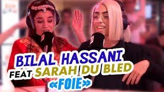 Bilal Hassani Feat. Sarah Du bled « Foie » - Le Rico Show sur NRJ