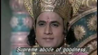 shiva worshipping lord ram