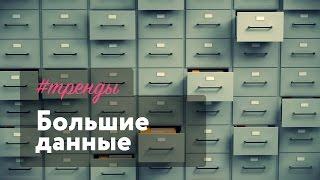 видео IT News:  . Ретейл