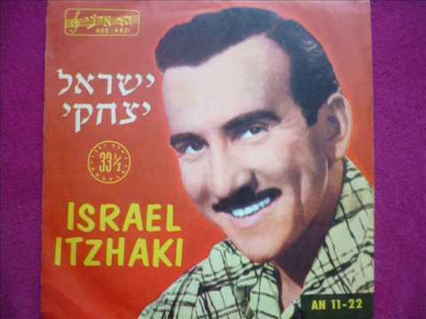 Israel Itzhaki - Negba, Negba (Israeli Song)