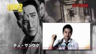 10‐TEN シーズン2 第10話