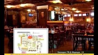 Кадры пожара в ночном клубе Перми(В Перми из-за пожара в ночном клубе