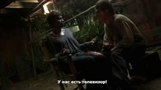 Американская История Ужасов: Роанок (Русские субтитры) 6s8