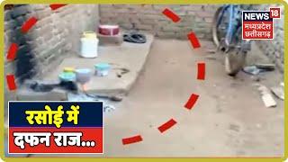 Crime Show Tafteesh में आज देखिए, रसोई में दफन राज...| Tafteesh |